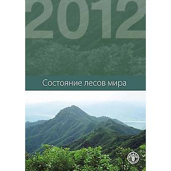 State of the World's Forests 2012 (10th) by Food and Agriculture Orga
