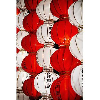Red And White Chinese Lanterns With Good Luck In The Chinese Language Beijing China PosterPrint