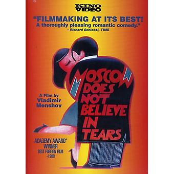 Moscow Does Not Believe in Tears [DVD] USA import