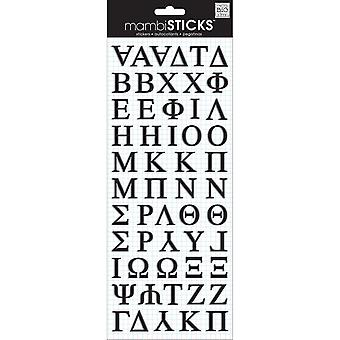 Puffy Stickers-Greek Alphabet - Black