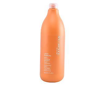 Shu Uemura urbano humedad hidro-nutritiva Shampoo cabello seco 300 Ml Unisex