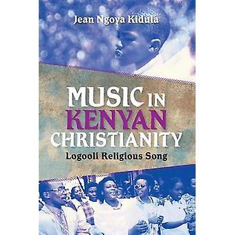 Musique dans la chanson Logooli religieux du christianisme par Kidula & Jean Ngoya