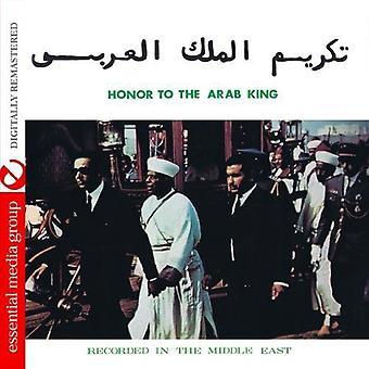 Ibrahim Amttoudi banda - Honor al rey árabe [CD] USA importar