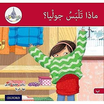 The Arabic Club Readers: Red B: What will Julia Wear? (The Arabic Club Readers)