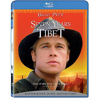 Seven Years in Tibet [BLU-RAY] USA import