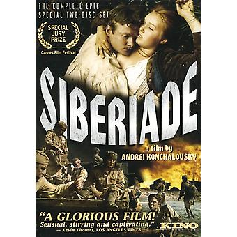 Siberiade [DVD] USA import