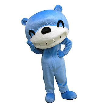 mascot bear blue and white, the inside air SPOTSOUND