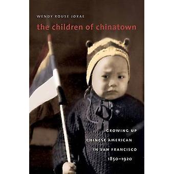 チャイナタウン バイ Jorae ・ ウェンディの子供を喚起します。