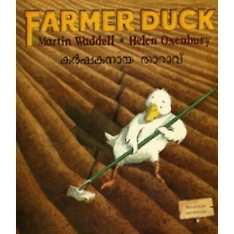 Farmer Duck in Malayalam and English by Martin Waddell & Illustrated by Helen Oxenbury
