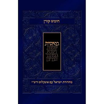 Koren Humash - Beres*it, Rashi & Onkelos Menukad with Color Photos & Maps, Large Size, Hebrew