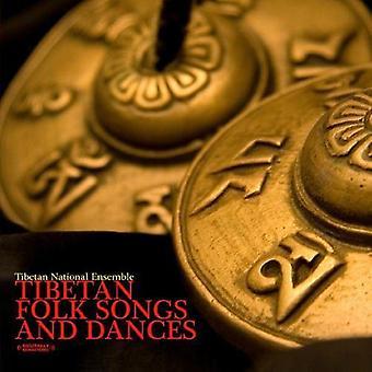 Tibetan National Ensemble - Tibetan Folk Songs & Dances [CD] USA import