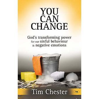 変更する - 神の私たちの罪深い行動力に変換し、