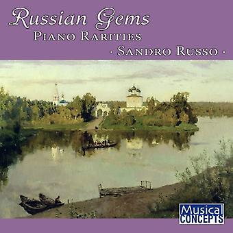 Sandro Russo - ryska pärlor: Piano rariteter [CD] USA import