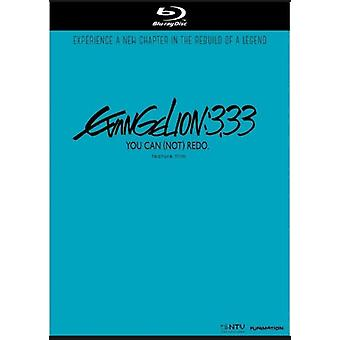 Evangelion-3,33 [Blu-ray] USA import