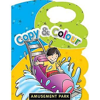 Amusement Park by Pegasus - 9788131909096 Book