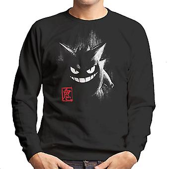Pokemon Gengar Ink Men's Sweatshirt