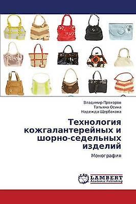 Tekhnologiya Kozhgalantereynykh I ShornoSedelnykh Izdeliy by Prokhorv Vladimir