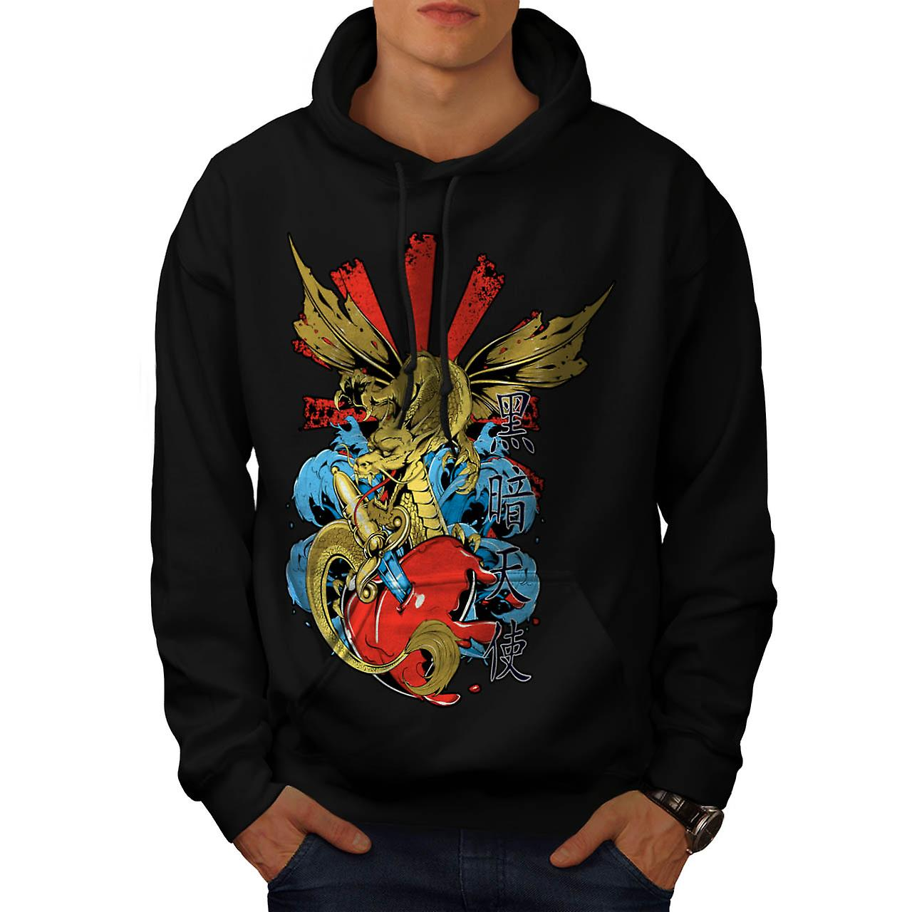 Monster Dragon Heart Love Hurts Men Black Hoodie | Wellcoda