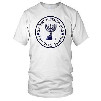 Israel Intelligence Mossad Seal Clean Effect Ladies T Shirt