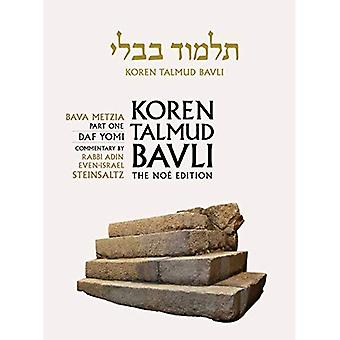 Koren Talmud Bavli, Vol 25: Bava Metzia Part 1, English, Daf Yomi