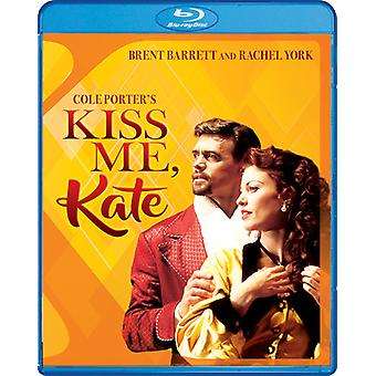 Kiss Me Kate - Kiss Me Kate [Blu-Ray] USA import
