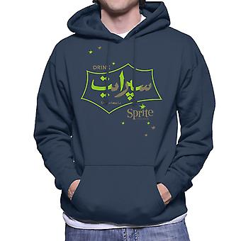 Drink Sprite Retro Arabic Logo Men's Hooded Sweatshirt