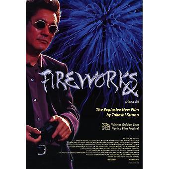 ملصق الفيلم الألعاب النارية (11 × 17)