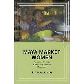 マヤ市場女性 - 電源とサンファン Chamelco の伝統 - Guatema