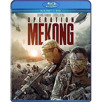 Operation Mekong [Blu-ray] USA import