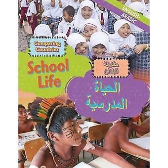 To språk elever - sammenligne land - skolen livet (engelsk/Ara