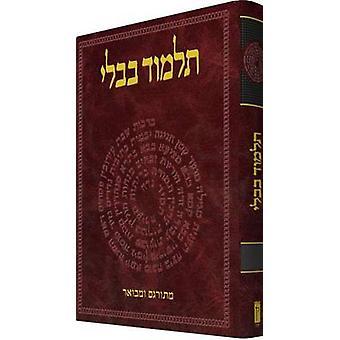 The Koren Talmud Bavli - Tractate Bava Batra Part 1 by Adin Steinsaltz