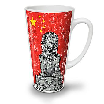 China Flag Lion NEW White Tea Coffee Ceramic Latte Mug 17 oz | Wellcoda