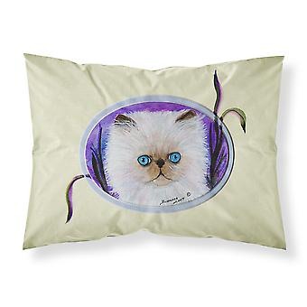 Carolines trésors SS8020PILLOWCASE Cat humidité wicking tissu standard pillo