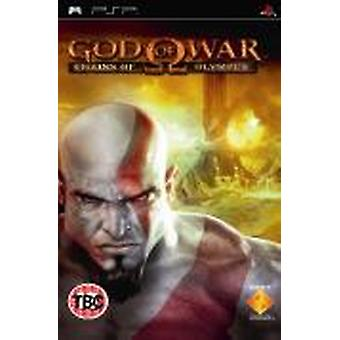 God of War: Chains of Olympus (PSP) (hurricane)