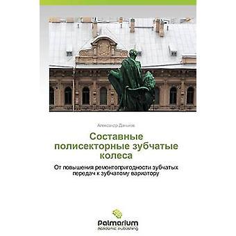 Sostavnye polisektornye zubchatye kolesa av Dankov Aleksandr