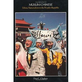 Muçulmano chinês - nacionalismo étnico na República Popular (2º Hortencio