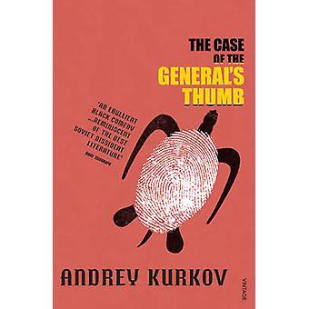 حالة الإبهام العام إلى جانب أندريه كوركوف-كتاب 9780099455257