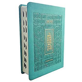 Koren Tanakh Maalot Edition- Turquoise