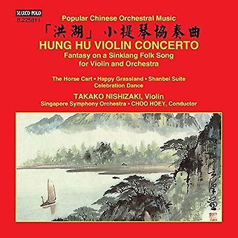 Gang / Nishizaki / Singapore Symphony Orchestra - Hung Hu Violin Concerto - Fantasy on a Sinkiang [CD] USA import