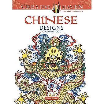 Kreativa oas kinesiska designar målarbok