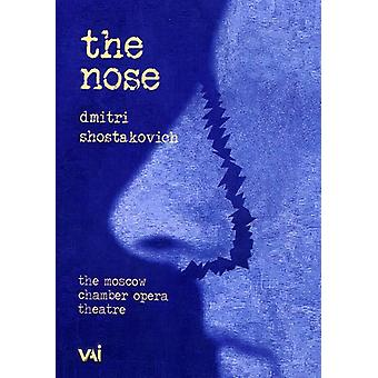 D. Sjostakovitj - næse [DVD] USA import