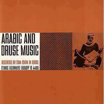 Arabic & Druse Music - Arabic & Druse Music [CD] USA import