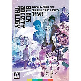 Sort samfund trilogi [DVD] USA importerer