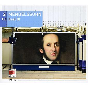F. Mendelssohn - Best of Mendelssohn [CD] USA import