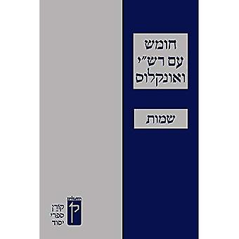 Koren Humash - Shemot, Student Version with Rashi & Onkelos Menukad, Large Size, Hebrew