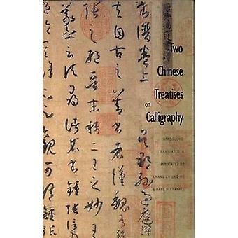 Twee Chinese verhandelingen over kalligrafie verhandeling over kalligrafie Shu Pu zon Qianl vervolg op de verhandeling over kalligrafie Xu Shu Pu Jiang Kui door Qianli & zon