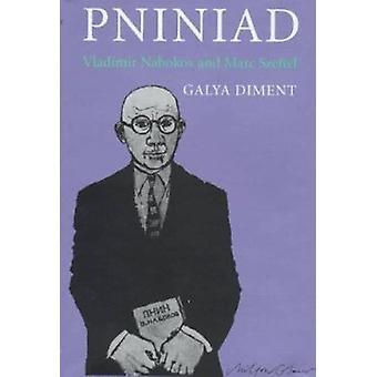 Pniniad - Vladimir Nabokov and Marc Szeftel by Galya Diment - 97802959