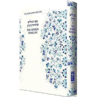 Koren Tehillim by Eli Cashdan - 9789653012073 Book