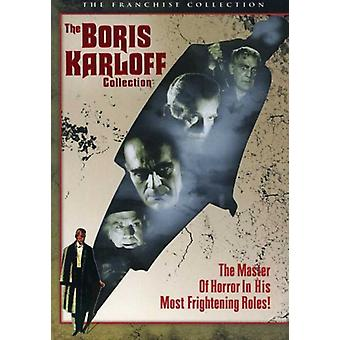Boris Karloff - Boris Karloff Collection [DVD] USA import
