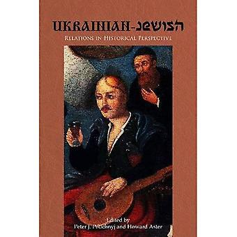 Les relations entre l'Ukraine et les Juifs dans une perspective historique